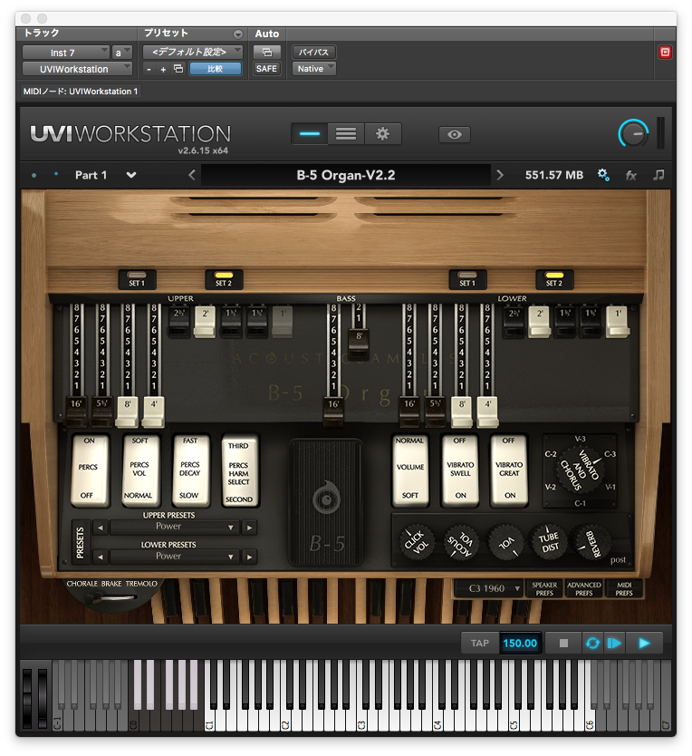 Softwares | audioworkshop